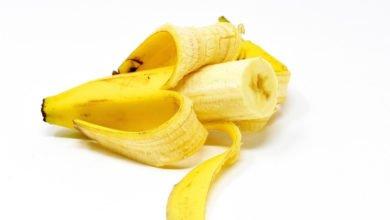 Photo of Banane Kalorien und Nährwerte sowie Vitamine und Kohlenhydrate