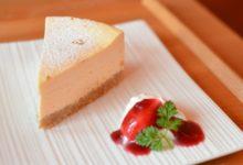 Käsekuchen Kalorien und Nährwerte sowie Quarkkuchen